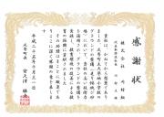 2015-04-02_0508