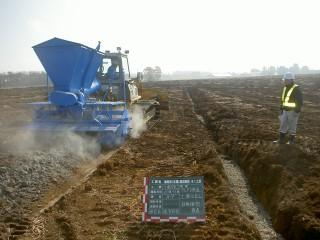 土壌改良剤投入撹拌