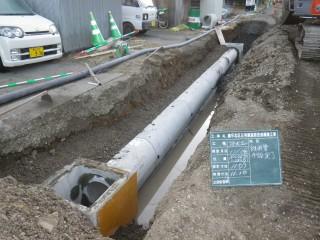縦断管の設置